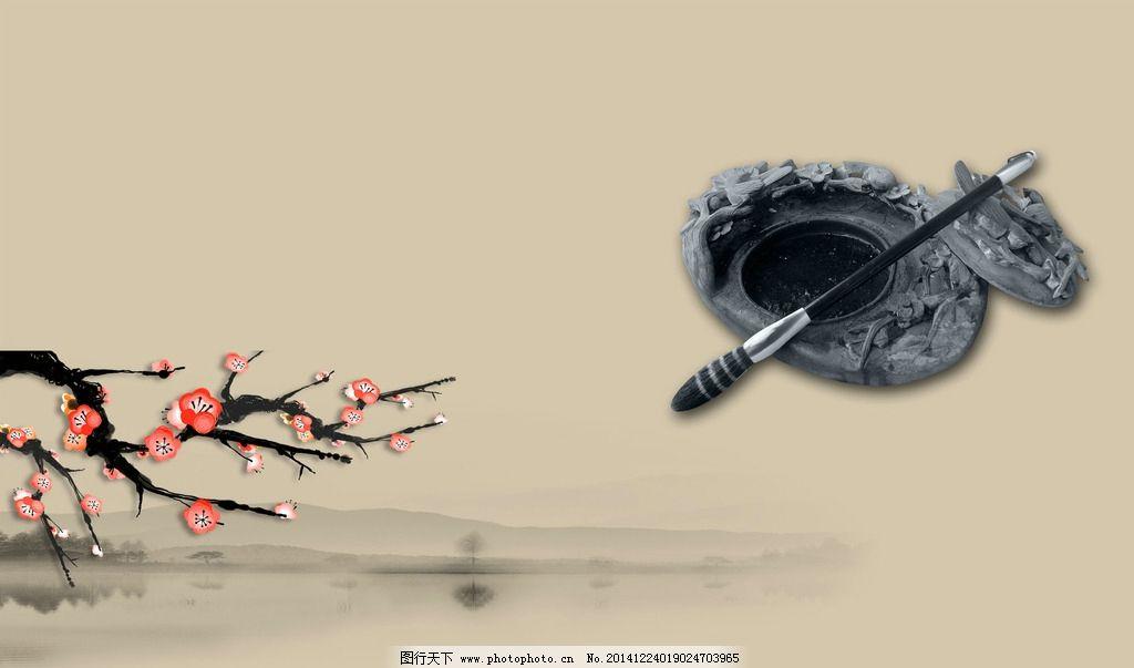 梅花水墨画图片