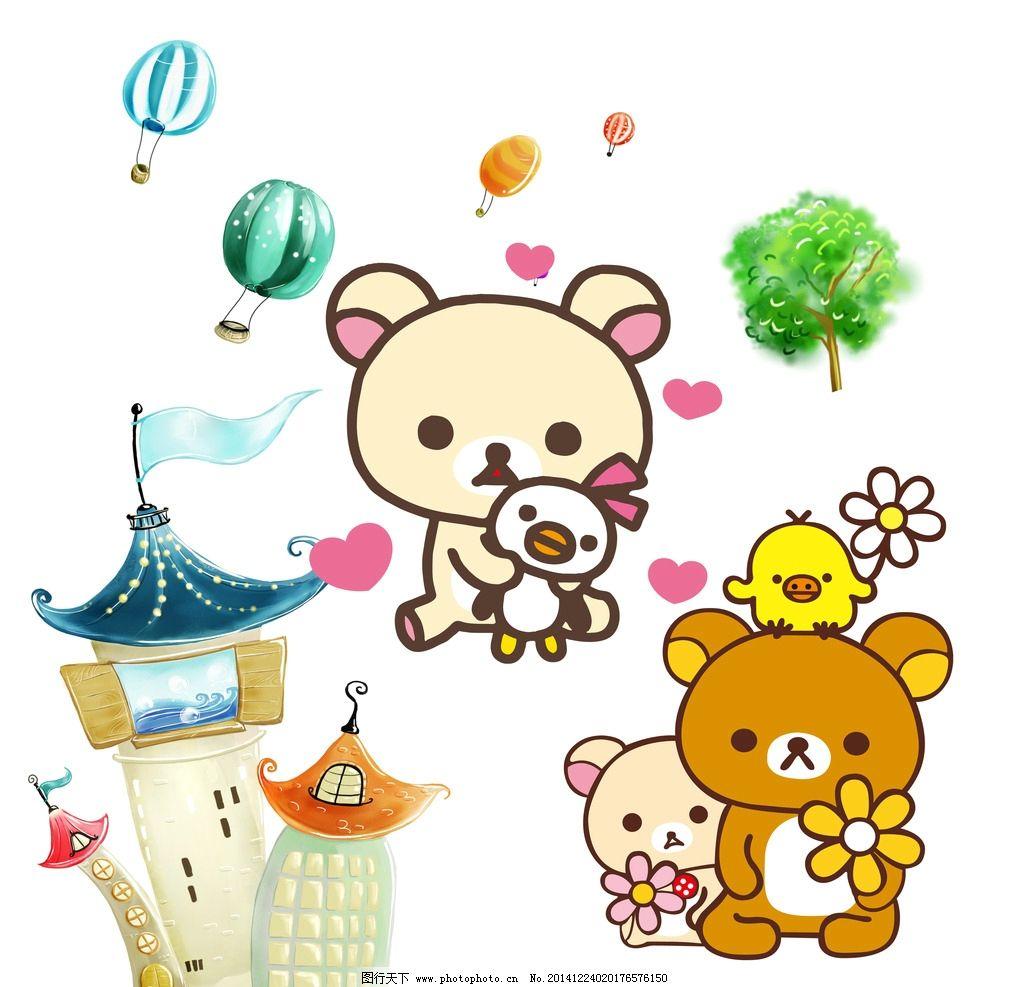 卡通城堡 小熊 卡通素材 可爱 手绘素材 儿童素材 幼儿园素材