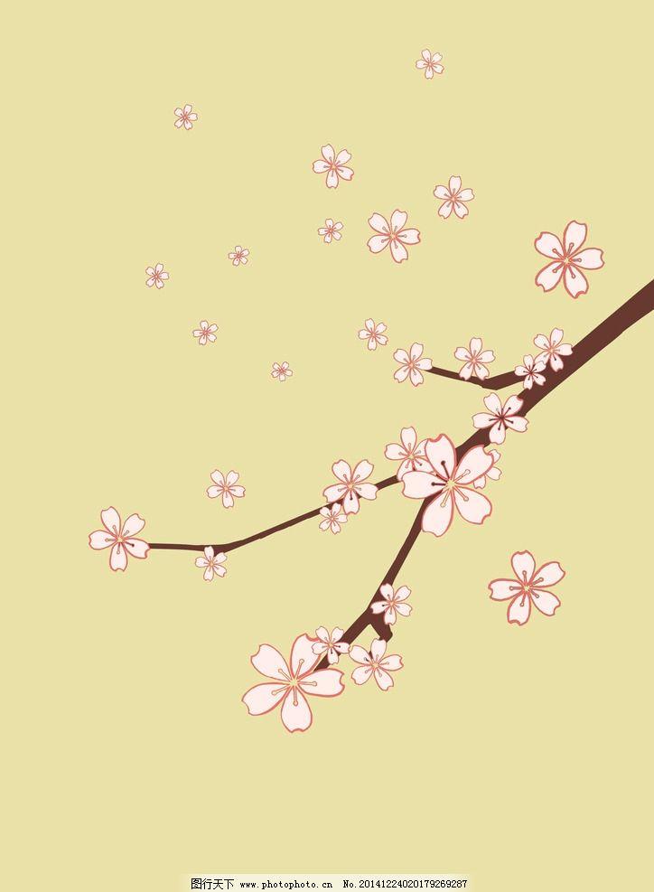 樱花图片手绘装饰