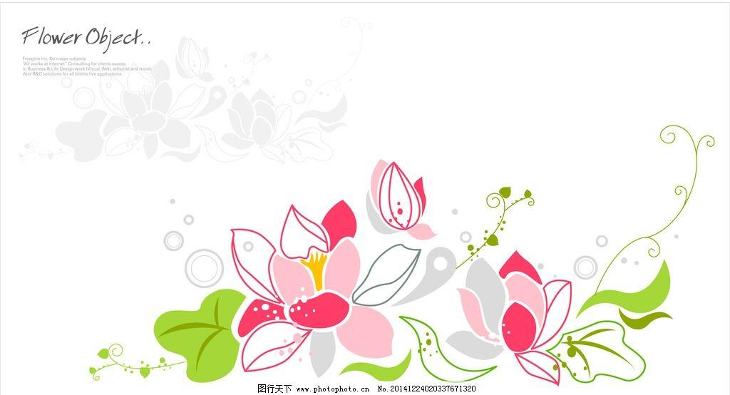 荷花 手绘花纹 图案 五彩花 藤蔓 矢量图案 荷叶 时尚 广告