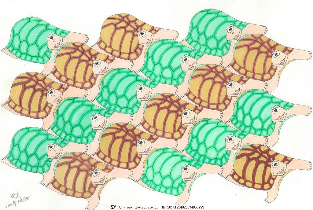 密铺 图案 平面图形 平面图形镶嵌 相同的 乌龟 边缘共用图形 动物