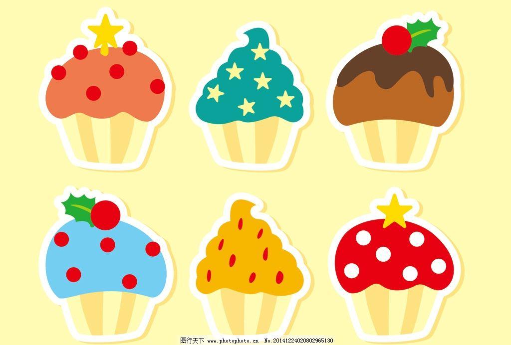 下午茶 芝士 奶酪 杯子 杯子蛋糕 矢量 可爱甜点 生日蛋糕 卡通蛋糕