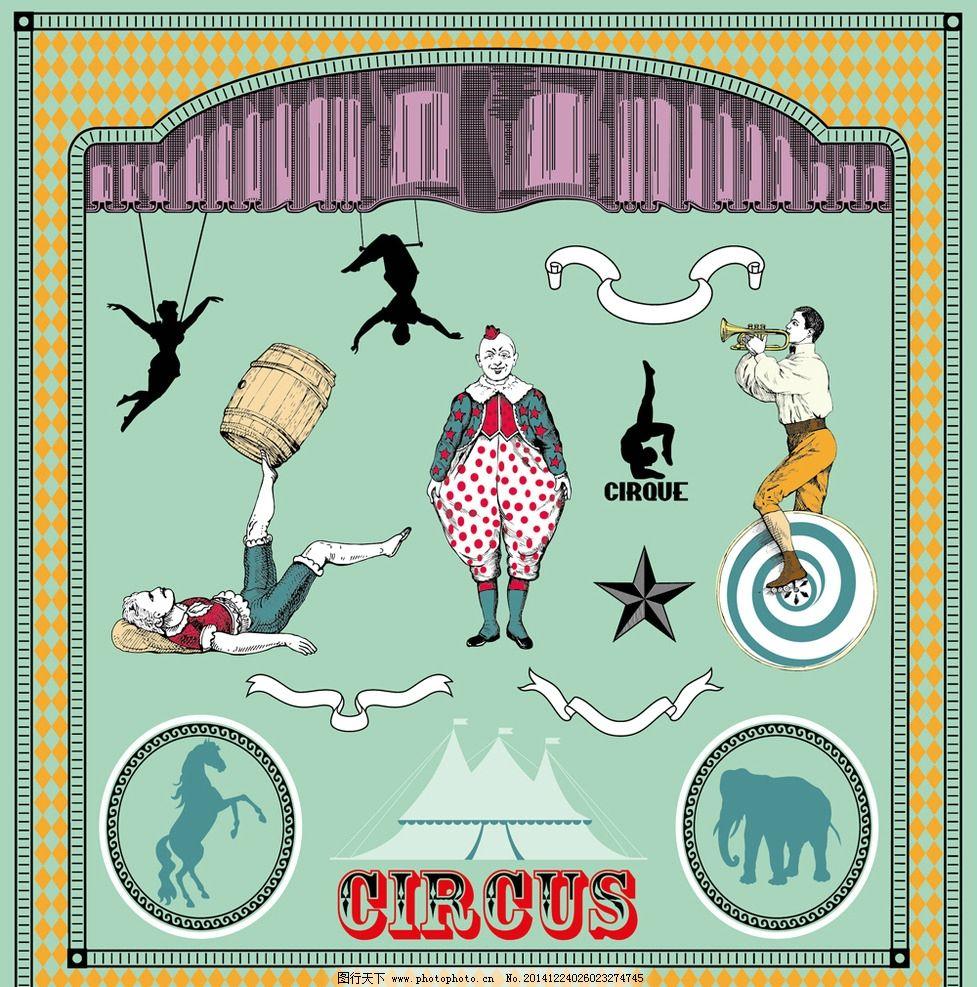 马戏团 插画 卡通动物 帐篷 表演 马戏团海报 卡通背景 演出图片