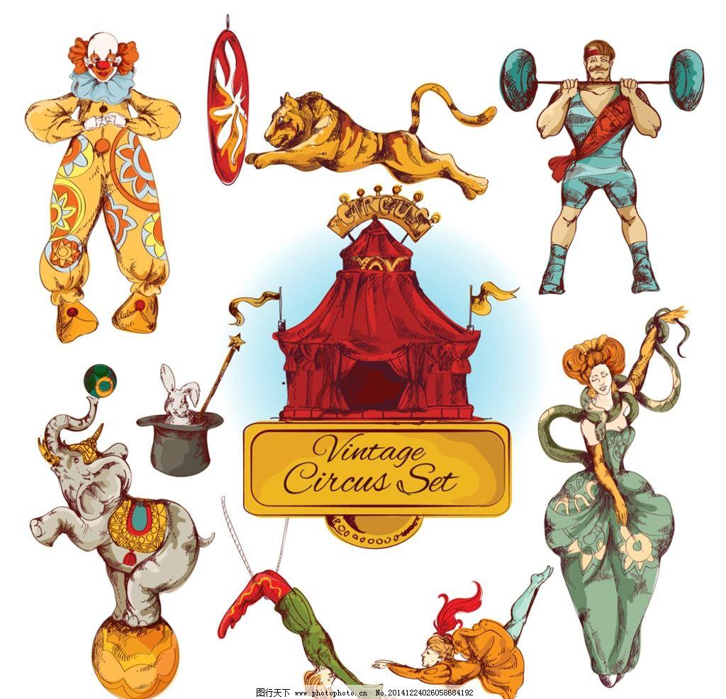 马戏团 插画 卡通动物 动漫 帐篷 表演 马戏团海报 卡通背景图片