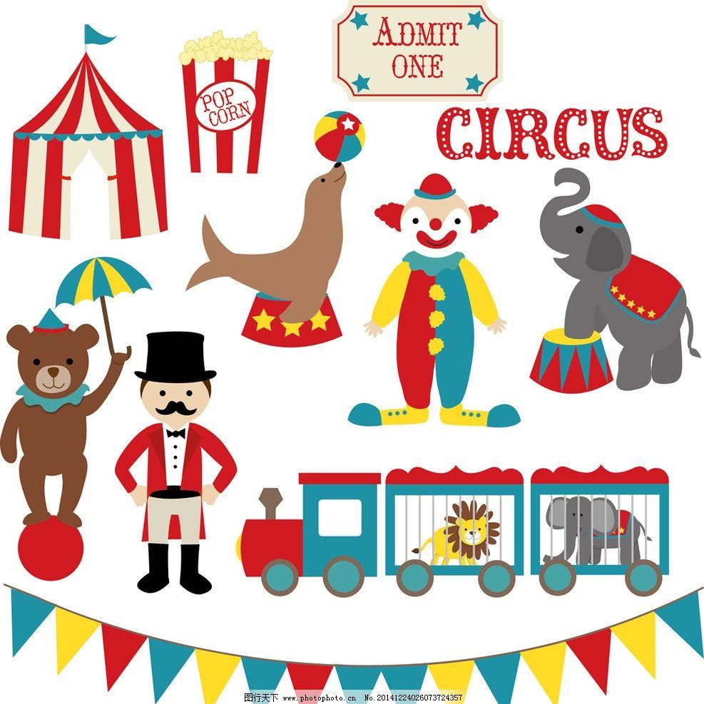 马戏团 插画 卡通动物 动漫 小丑 帐篷 表演 马戏团海报 卡通背景