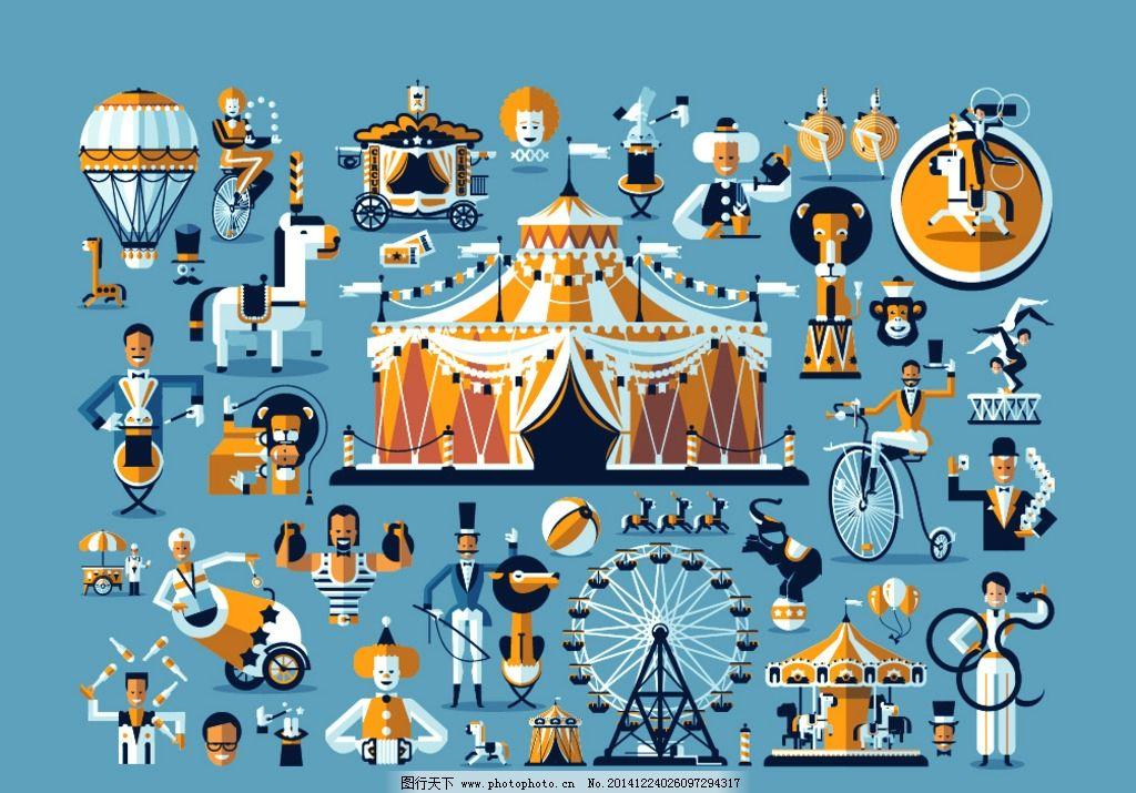 马戏团 插画 卡通动物 动漫 帐篷 表演 演出 马戏团海报 卡通背景图片