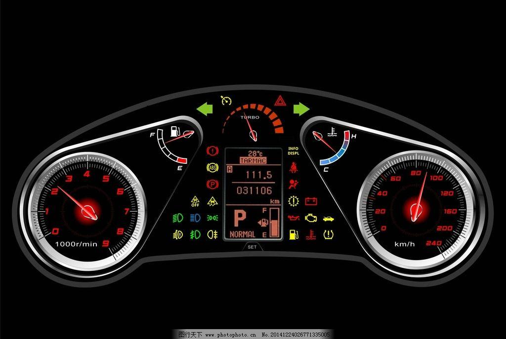 汽车组合仪表矢量设计图图片