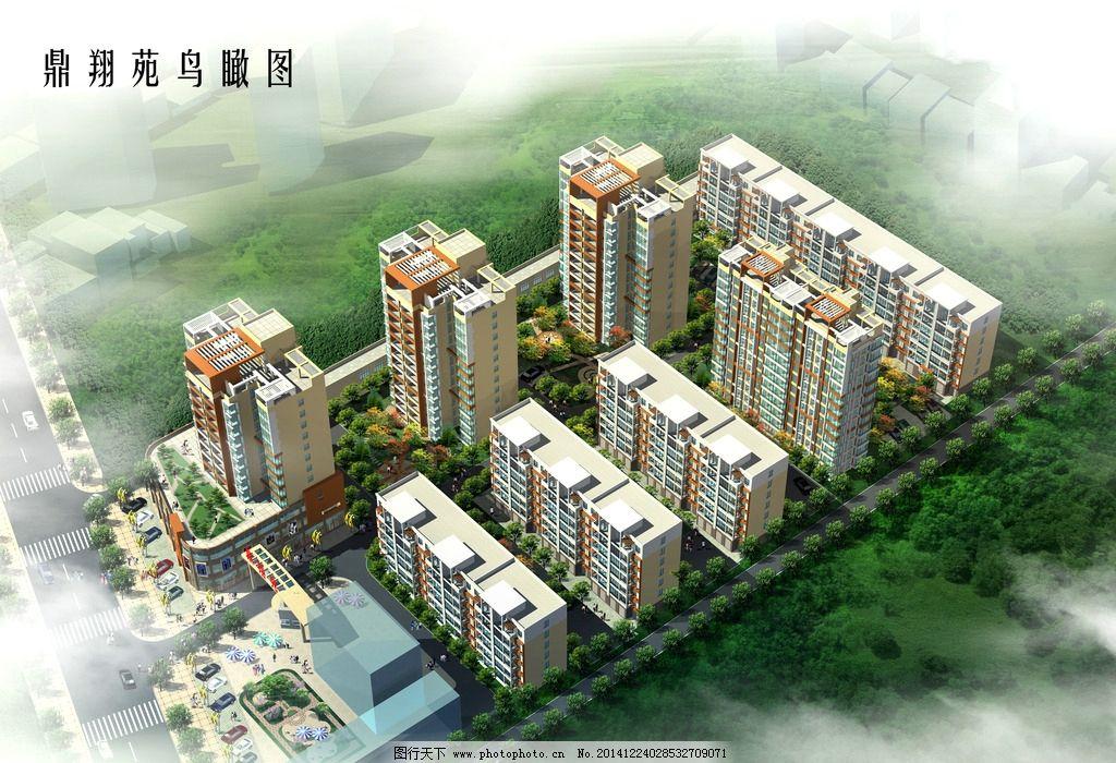 住宅区 小区 鸟瞰图 景观鸟瞰图 园林景观 设计 设计 环境设计