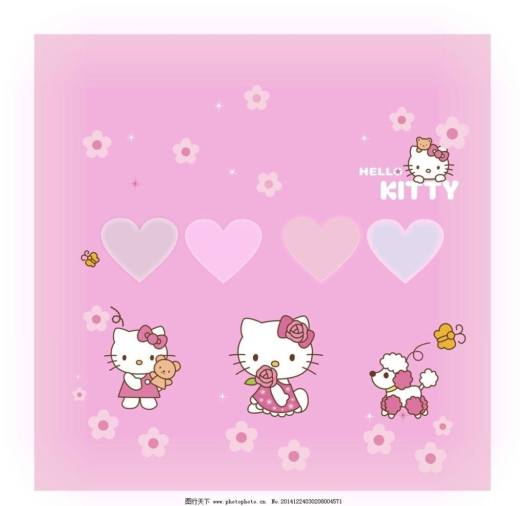 粉色背景      花朵 鲜艳 温馨 背景底纹 粉色梦幻背景 粉色唯美背景