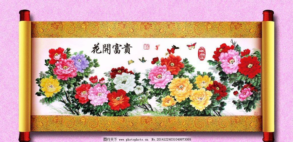 山水画 国画 瀑布 荷花 风景如画 风景 仙鹤 牡丹 花开富贵 设计 广告
