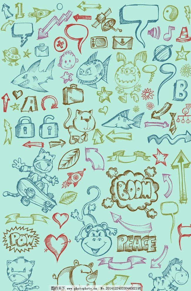 可爱卡通手绘创意动物 十二生肖 鱼 老虎 马猫 小孩 箱子行李箱