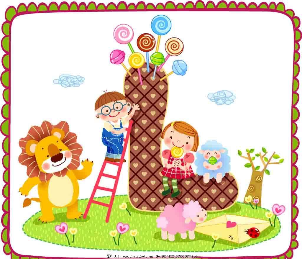 儿童手绘漫画 儿童手绘漫画免费下载 本本封面 儿童卡通插画 广告设计