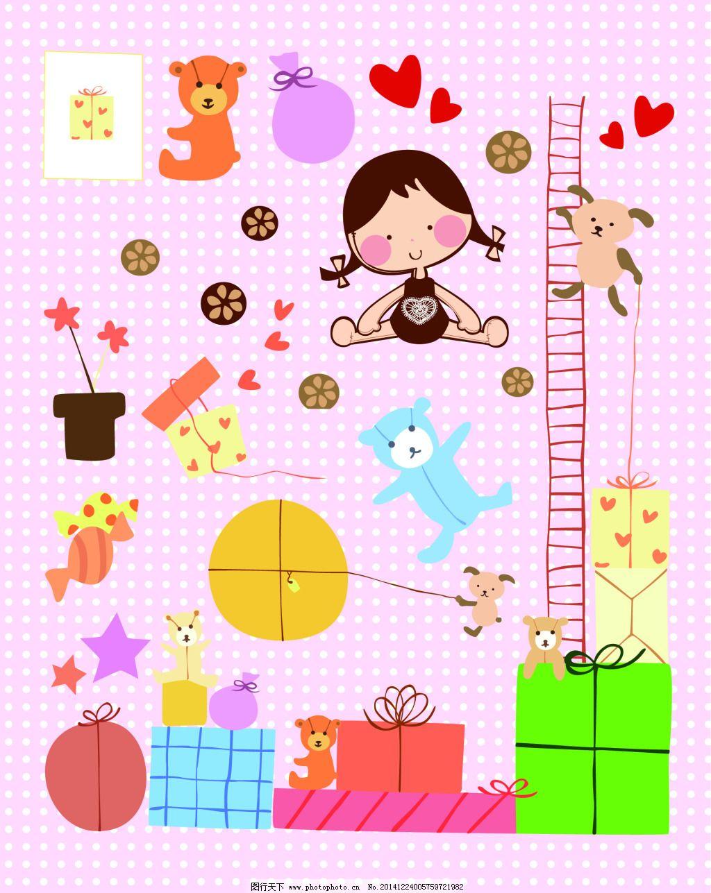 卡通矢量图免费下载 彩色 礼盒 楼梯 糖果 小女孩 小熊 心形 星星
