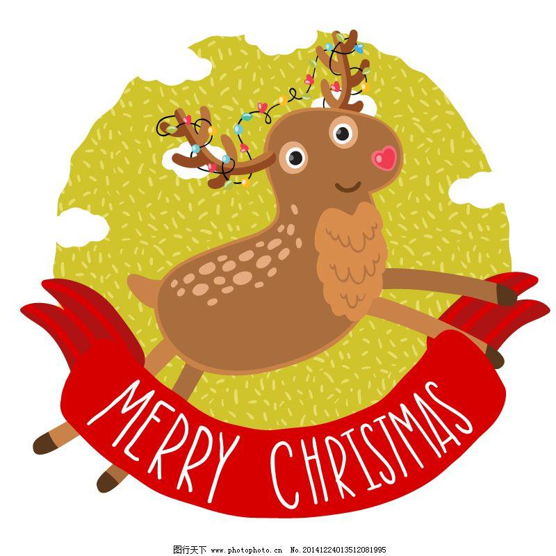 卡通圣诞驯鹿
