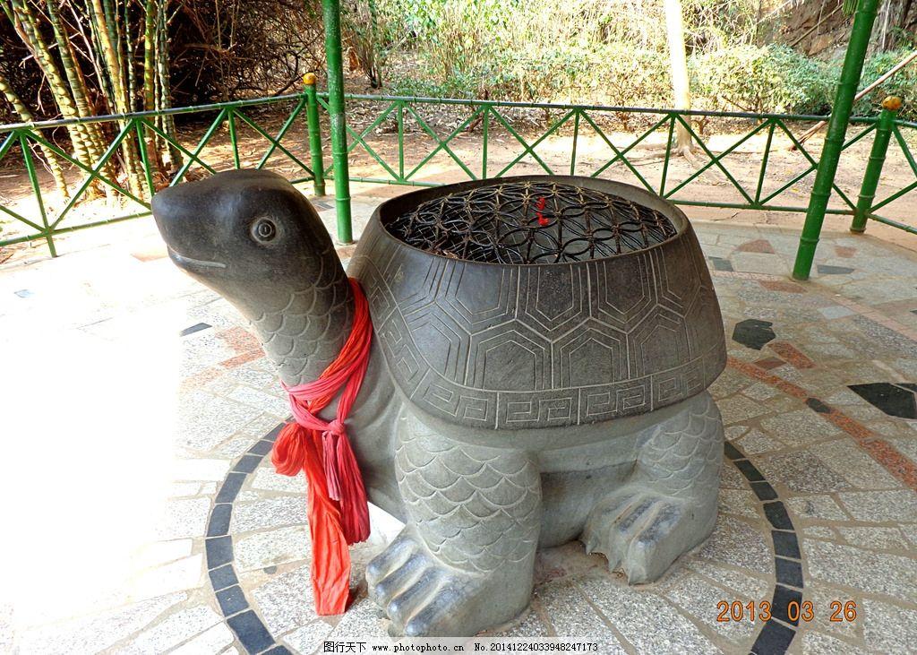 石花水洞 千年龟 乌龟 建筑 景观 特点石花 雕塑 摄影 旅游摄影 国内