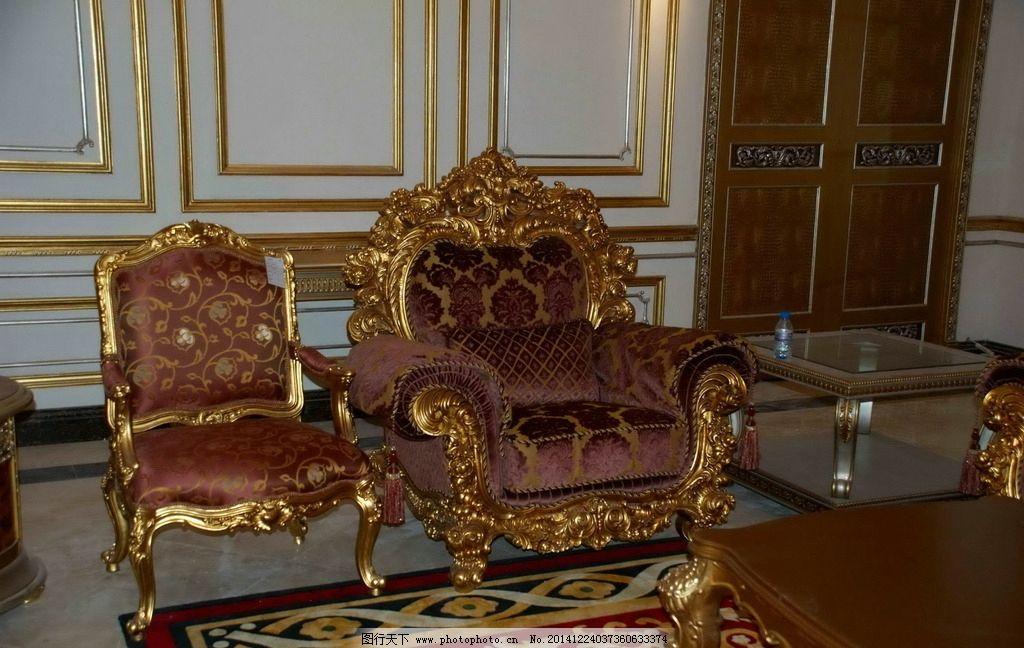 欧式 奢华沙发 顶级 皇家 金色 摄影 摄影 生活百科 家居生活 300dpi