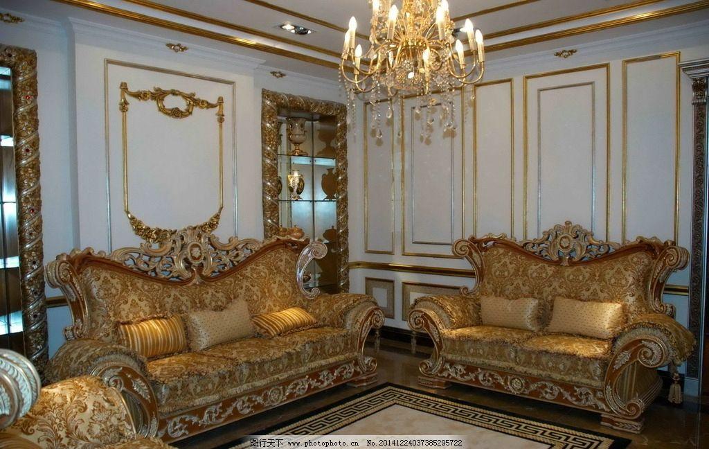 欧式 奢华沙发图片