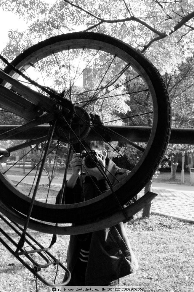 自行车 人物 黑白 车轮 学校 摄影 现代科技 交通工具 72dpi jpg