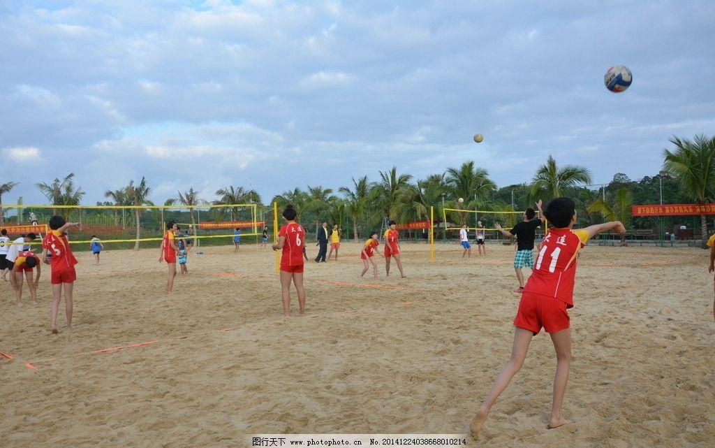 青少年排球 沙滩排球 沙排 体育 体育运动 沙滩 白云 体育运动 摄影
