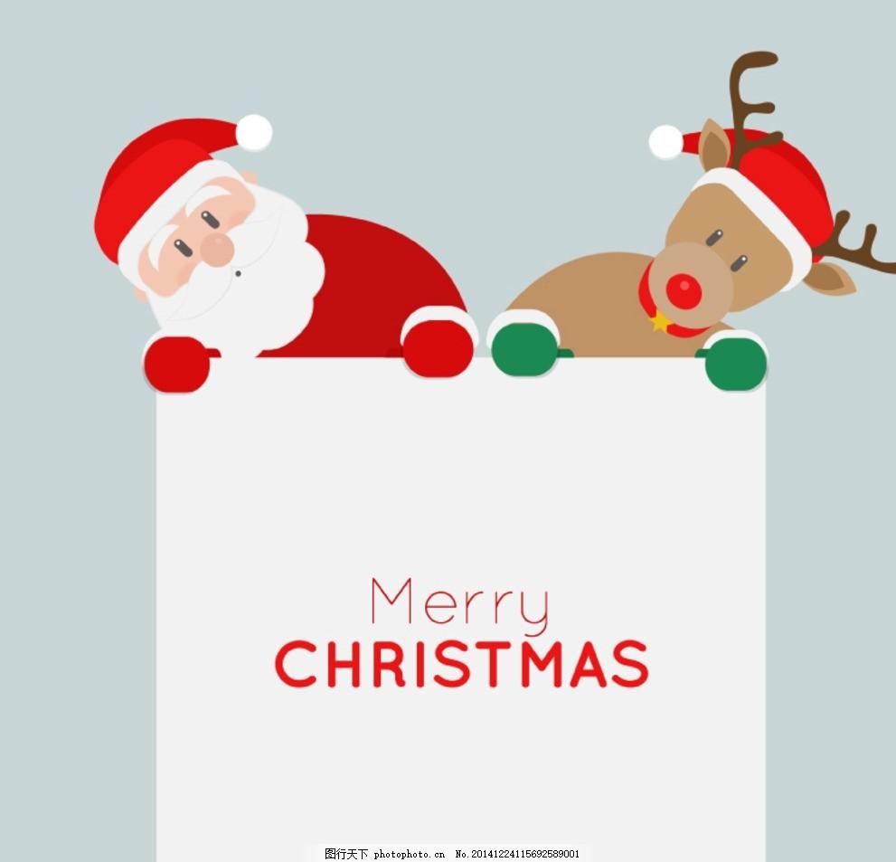 歪头老人驯鹿 童趣圣诞贺卡 卡通圣诞卡片 圣诞节祝福卡 可爱麋鹿