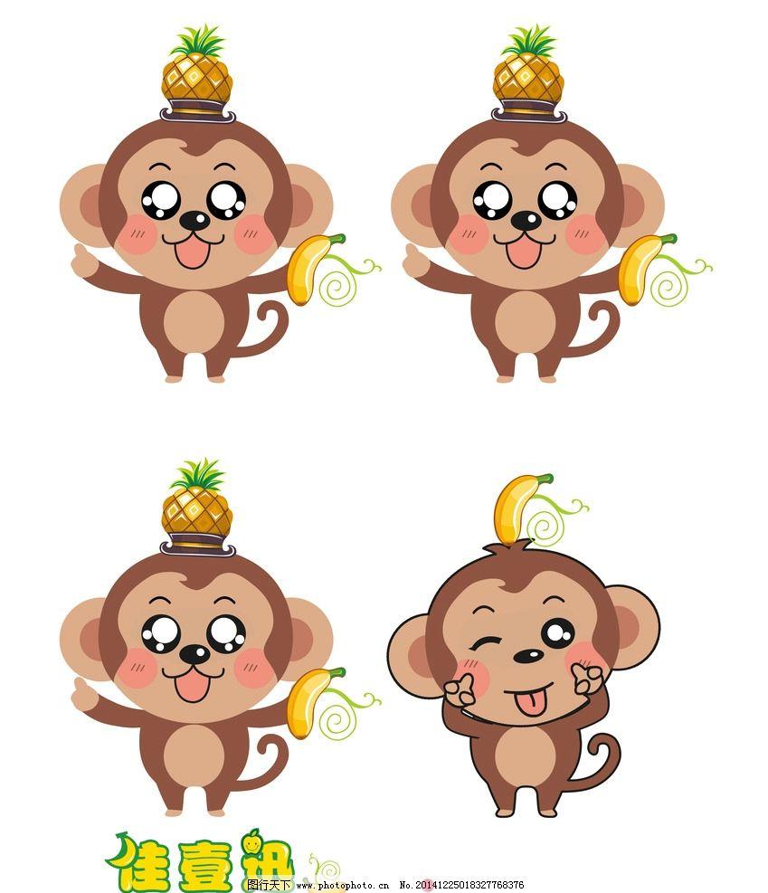 可爱猴子logo图片,卡通 水果 动漫动画-图行天下图库