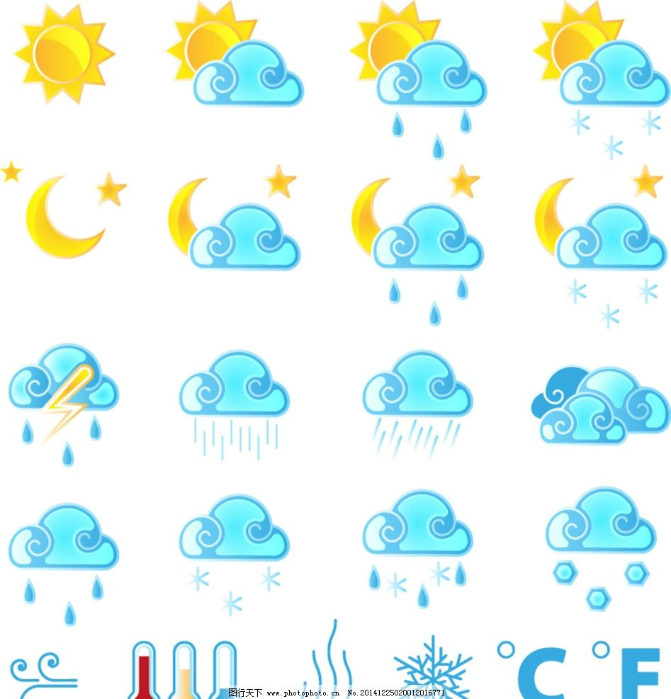 天气图标图片_网页小图标_标志图标_图行天下图库