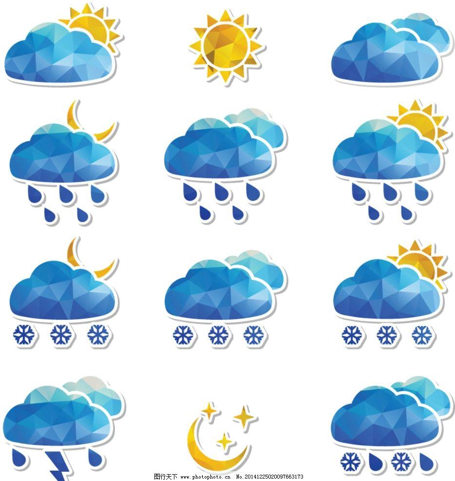 设计图库 标志图标 网页小图标  天气图标 天气 天气预报图标 雪花 晴