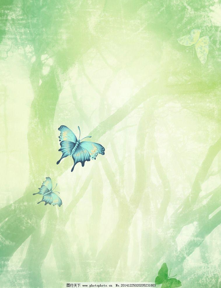 欧式花纹 背景花纹 花纹 花 花朵 法式花纹 花纹 纹理背景 设计 底纹图片