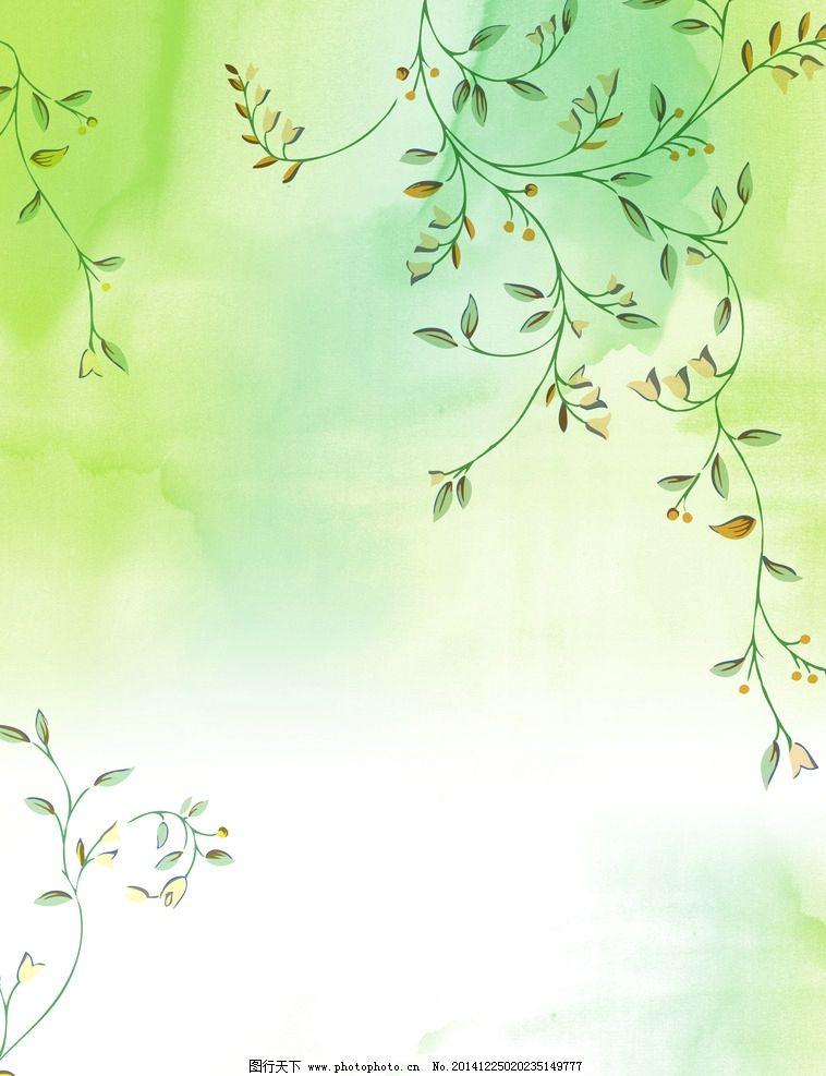 花纹背景 欧式花纹 背景花纹 花朵 法式花纹 纹理背景图片