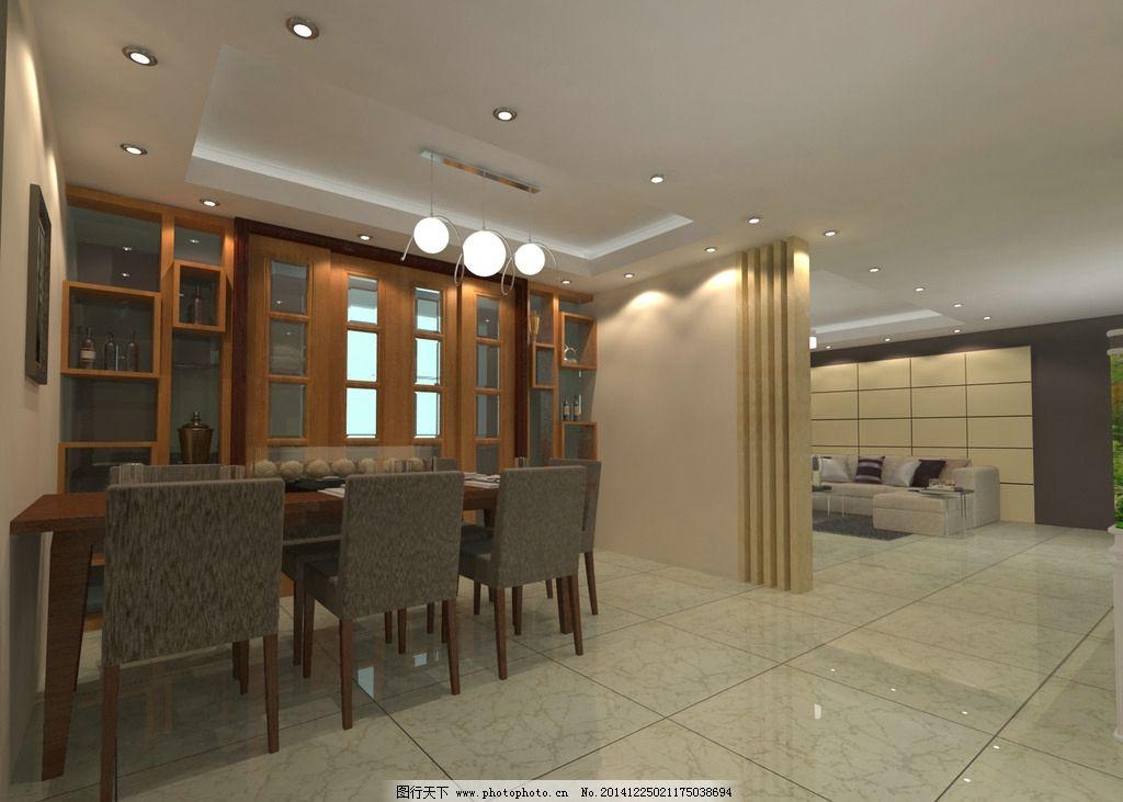 室内效果图 餐厅 客厅 吊顶 木隔断 柜门