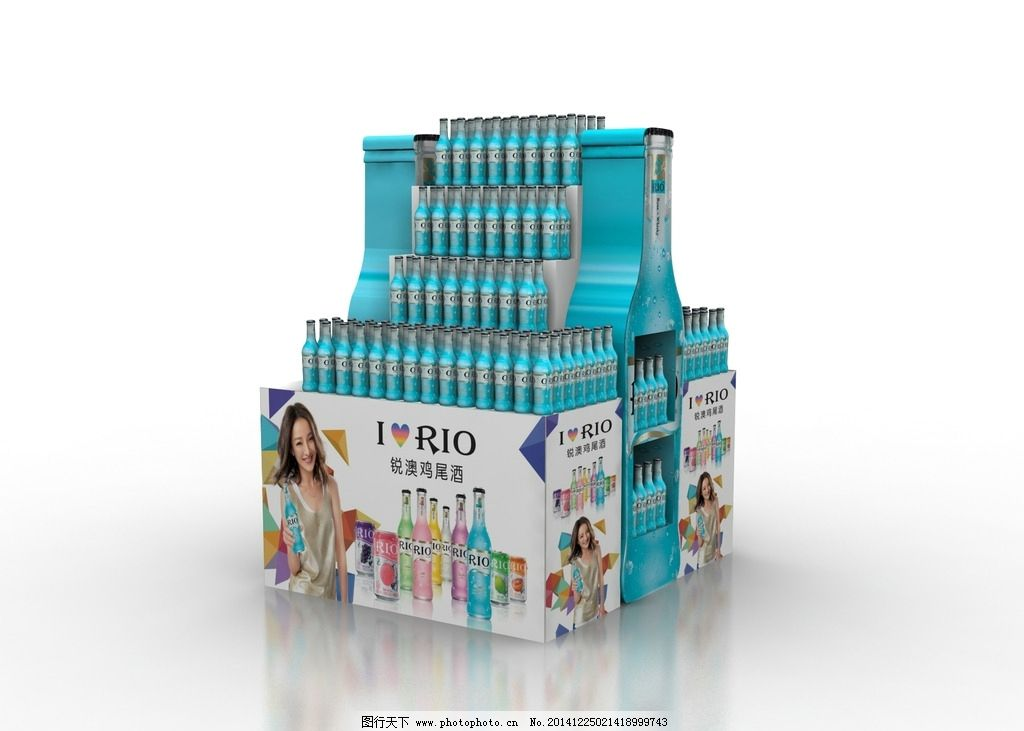 锐澳 尾酒地堆 新年 地堆 造型 陈列 异形 超市陈列 设计 3d设计 展示-扭图片
