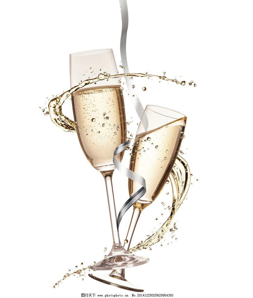 香槟 美酒 高脚杯 洋酒 酒杯 玻璃杯 圣诞节 新年 节日庆祝
