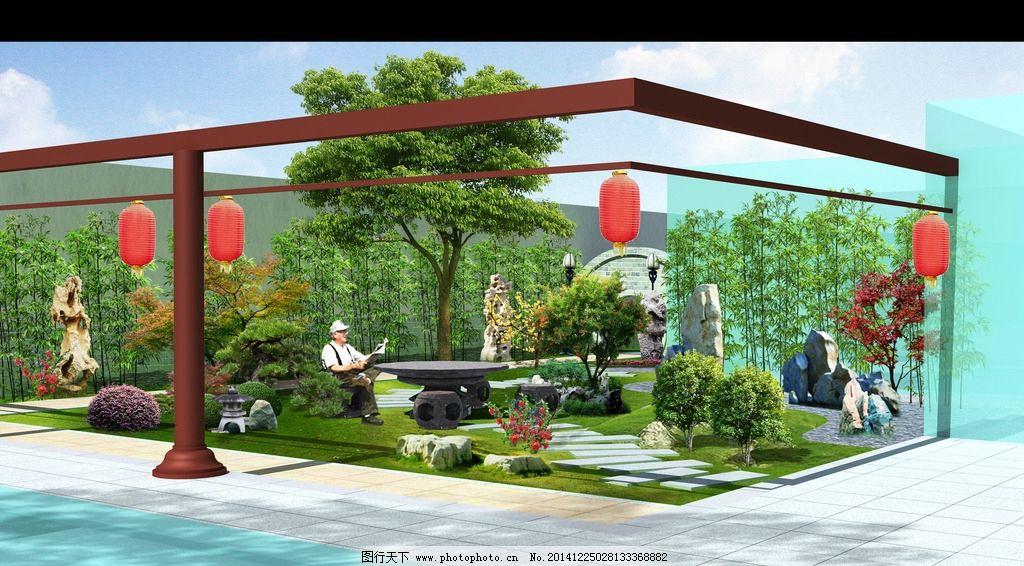 平房小庭院景观设计效果图
