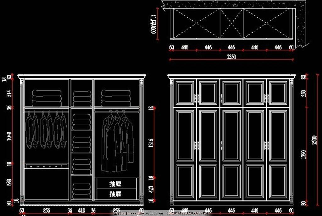 简欧衣柜 加高柜 结构图 三视图 施工图 环境设计 家居设计