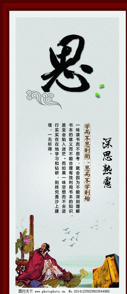 学校励志标语图片_设计案例_广告设计_图行天下图库