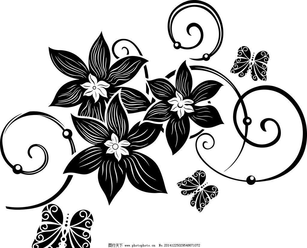 简单黑白花纹 黑白 花纹 蝴蝶 简单 花边 花纹花边 底纹边框 矢量 cdr