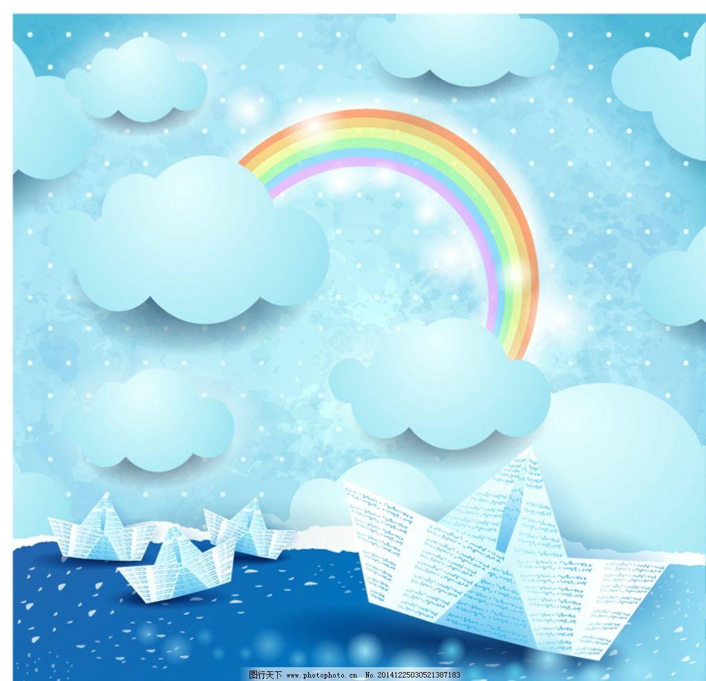折纸粘贴画彩虹孔雀步骤