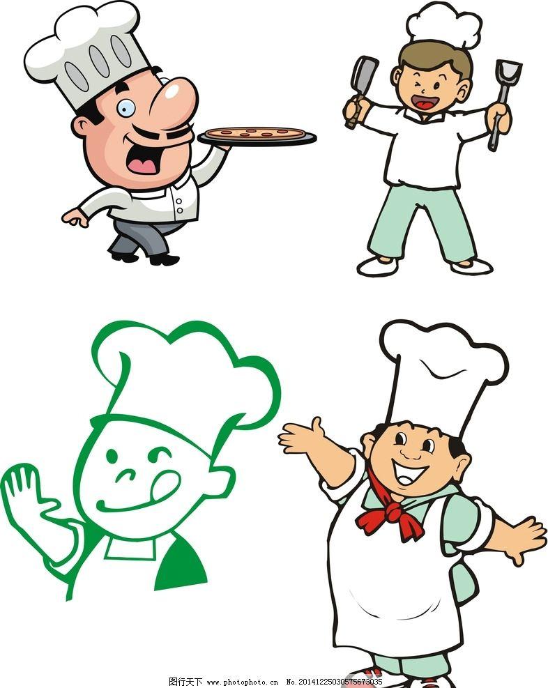 厨师 厨师人像 厨师公仔 卡通厨师 可爱 卡通 cdr 设计 广告设计 卡通