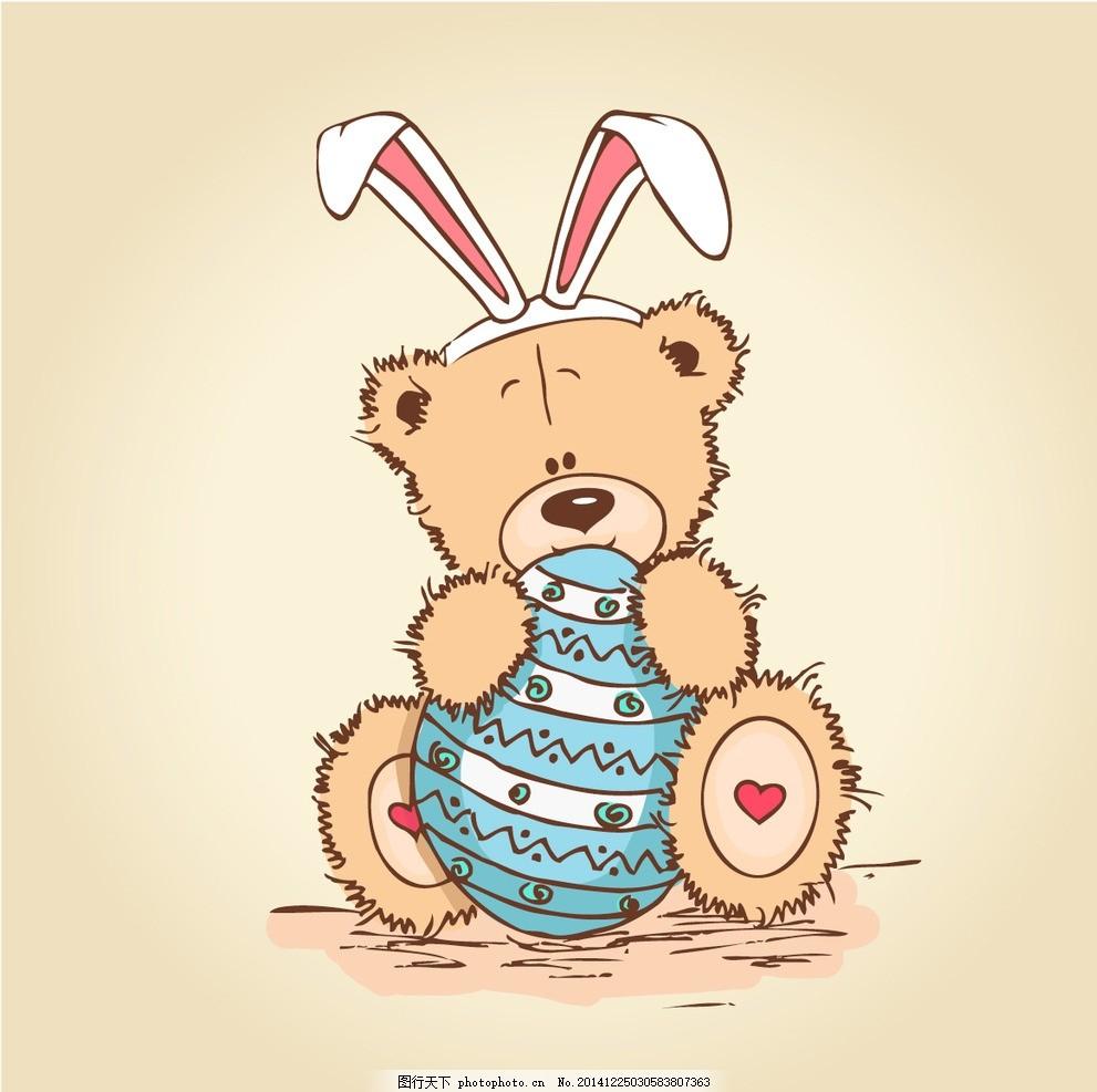 卡通小熊 玩具小熊 儿童玩具熊 熊公仔 呆萌小熊玩具 卡通 设计 广告