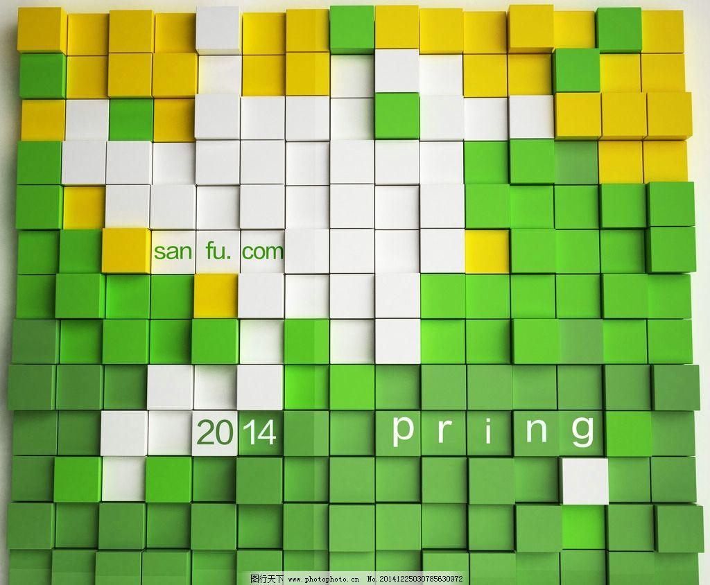 創意 春 格子 盒子 春天 3d畫 包裝設計 設計 廣告設計 室內廣告設計