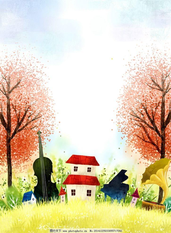 幼儿园春游图画卡通