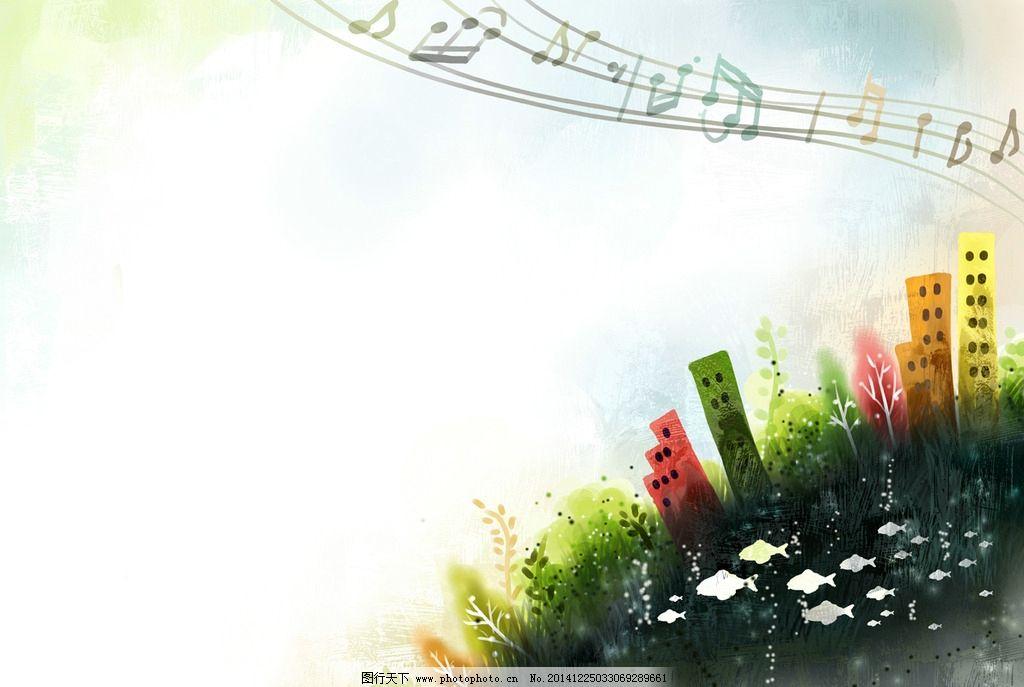 大自然 季节色彩 韩国风景 手绘风景 漫画 梦幻世界 卡通 梦幻 图画