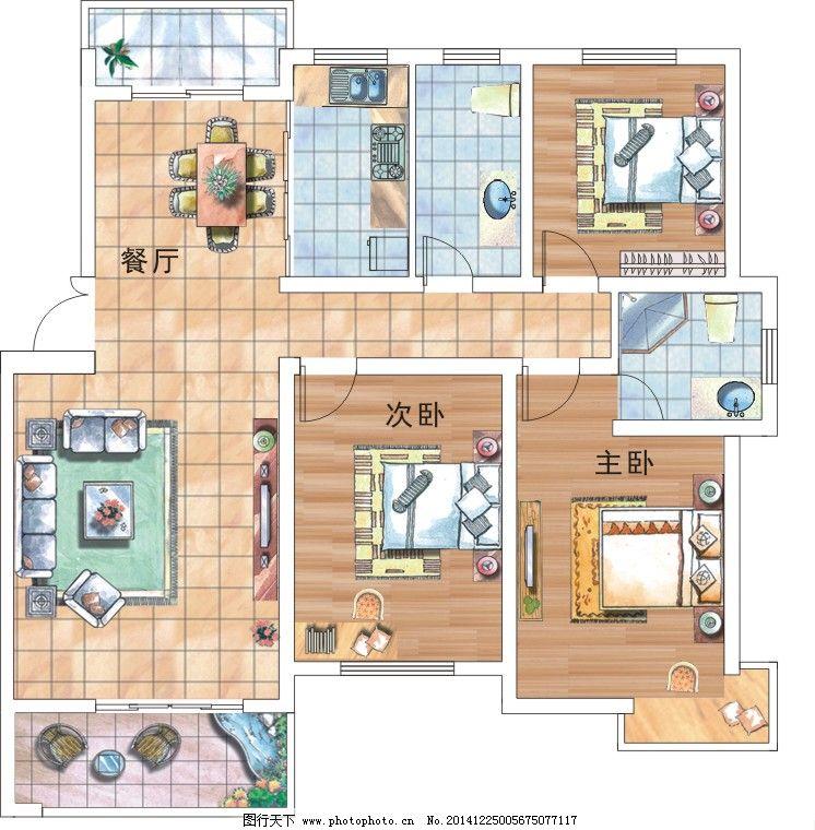 三室两厅户型平面图免费下载 布置 平面图 室内 三室两厅 平面图 室内
