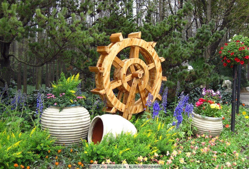 入口景观 陶罐 风车 小品 花卉 摄影 建筑园林 园林建筑 500dpi jpg