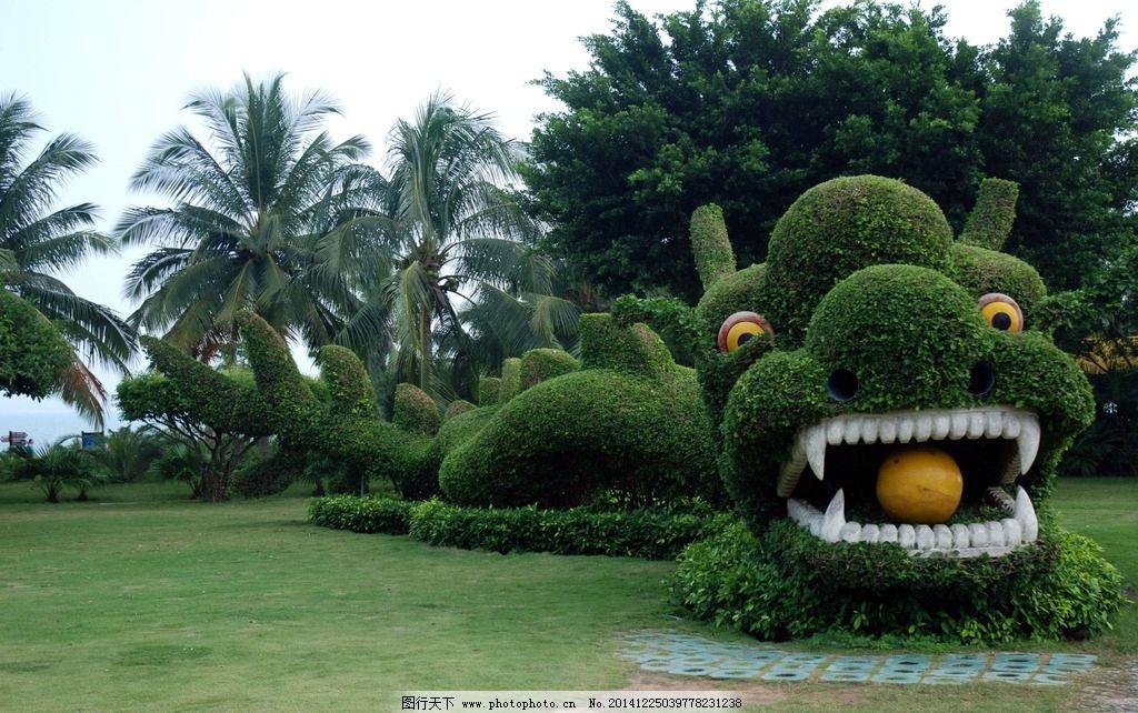 园林 园林植物 植物创意 园林创意 绿色雕塑 龙 龙吐珠 风景摄影 摄影