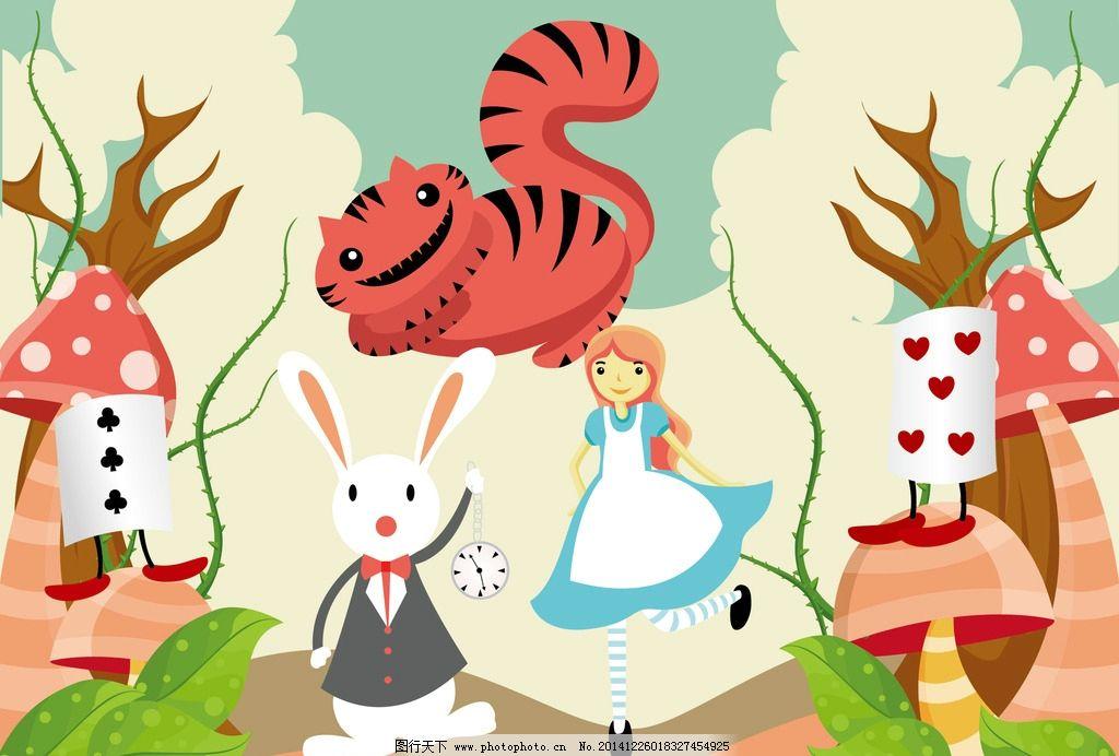 可爱动物 美少女 梦幻世界 蘑菇 老虎 兔子 树叶 树枝 卡通动物 蜜蜂