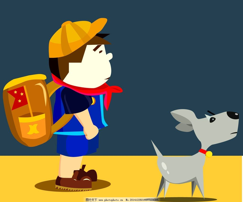 卡通小人 和宠物狗图片