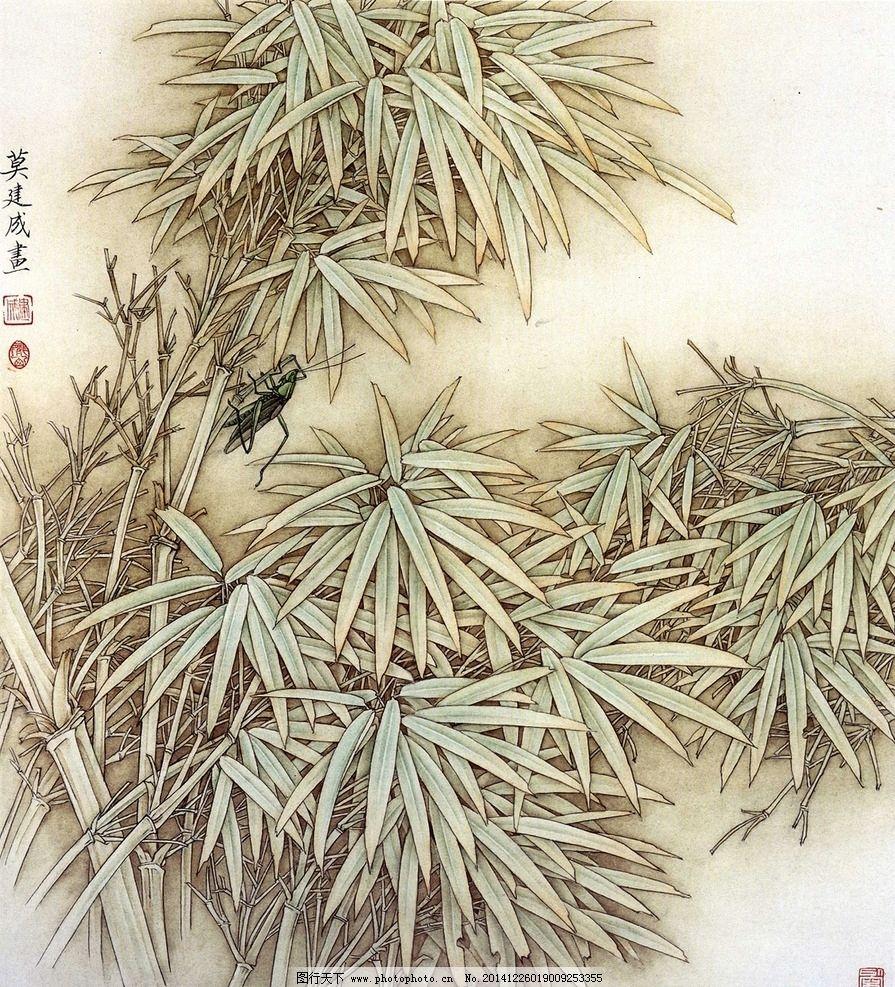 竹子工笔画图片