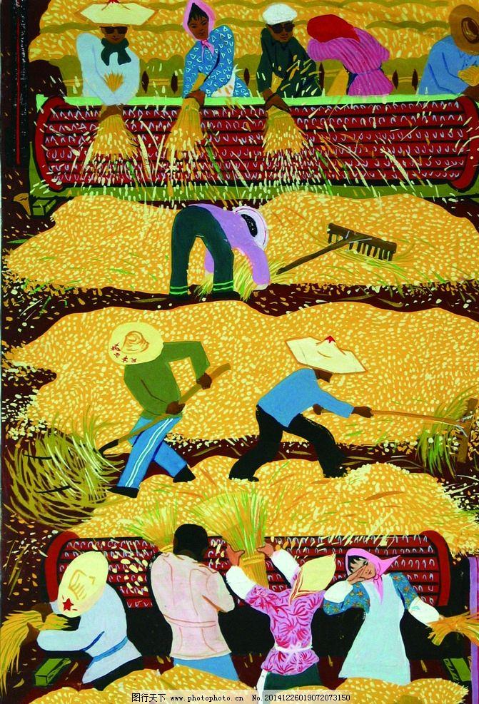 传统 艺术 手工画 喜庆 农民画 设计 文化艺术 绘画书法 180dpi jpg