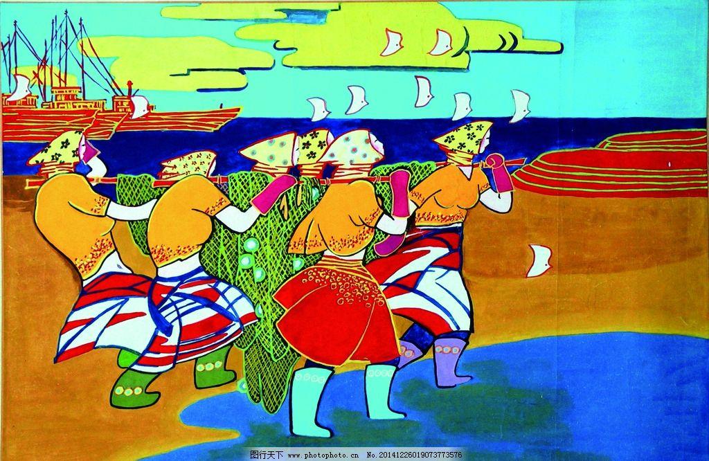 传统 艺术 手工画 喜庆图片